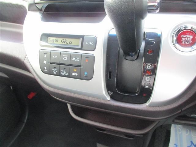 G・Aパッケージ 4WD ワンセグ メモリーナビ DVD再生 バックカメラ 衝突被害軽減システム ETC HIDヘッドライト フルエアロ(14枚目)