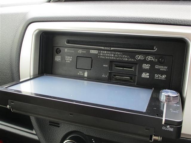 U フルセグ メモリーナビ DVD再生 バックカメラ 衝突被害軽減システム ETC LEDヘッドランプ ワンオーナー アイドリングストップ(13枚目)