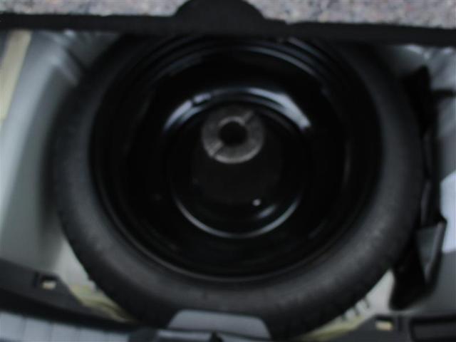 U フルセグ メモリーナビ DVD再生 バックカメラ 衝突被害軽減システム ETC LEDヘッドランプ ワンオーナー アイドリングストップ(24枚目)