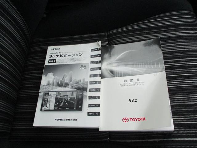 RS フルセグ メモリーナビ DVD再生 バックカメラ ETC LEDヘッドランプ ワンオーナー フルエアロ(22枚目)