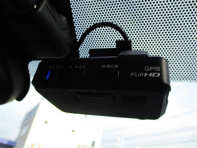 20XTT エマブレ 革シート フルセグ メモリーナビ DVD再生 バックカメラ 衝突被害軽減システム ETC フルエアロ(12枚目)