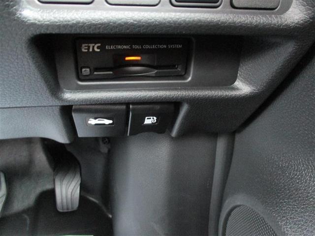 20XTT エマブレ 革シート フルセグ メモリーナビ DVD再生 バックカメラ 衝突被害軽減システム ETC フルエアロ(15枚目)