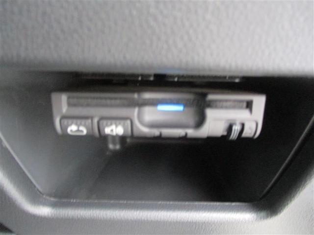 カスタムRS トップエディションSAII フルセグ メモリーナビ DVD再生 バックカメラ 衝突被害軽減システム ETC 両側電動スライド LEDヘッドランプ ワンオーナー フルエアロ アイドリングストップ(14枚目)
