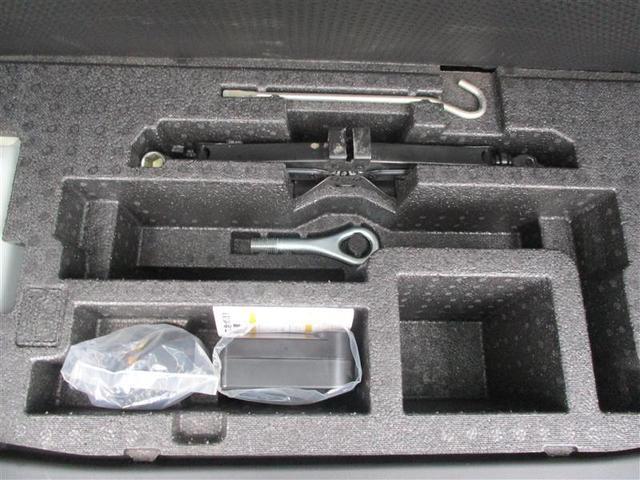 カスタムRS トップエディションSAII フルセグ メモリーナビ DVD再生 バックカメラ 衝突被害軽減システム ETC 両側電動スライド LEDヘッドランプ ワンオーナー フルエアロ アイドリングストップ(23枚目)