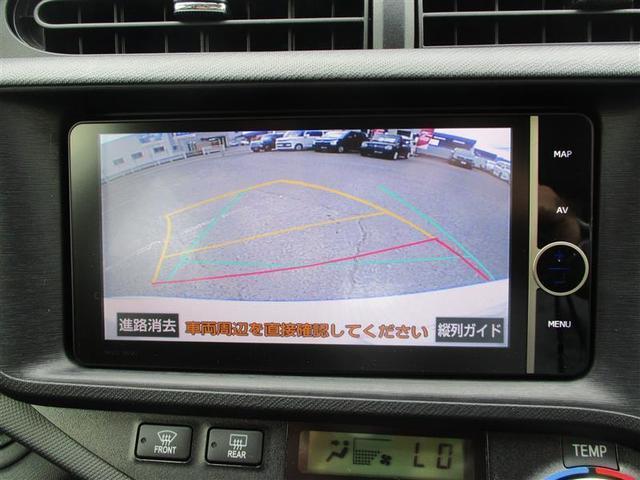 G HDDナビ DVD再生 バックカメラ ETC LEDヘッドランプ(11枚目)
