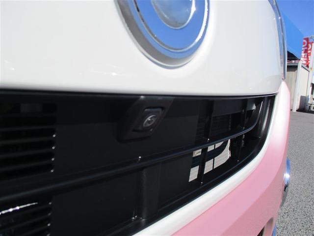 Gメイクアップ SAIII フルセグ メモリーナビ DVD再生 パノラマビューモニター 衝突被害軽減システム ETC 両側電動スライド LEDヘッドランプ ワンオーナー(6枚目)