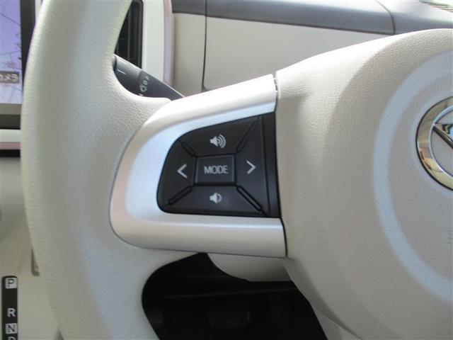 Gメイクアップ SAIII フルセグ メモリーナビ DVD再生 パノラマビューモニター 衝突被害軽減システム ETC 両側電動スライド LEDヘッドランプ ワンオーナー(12枚目)