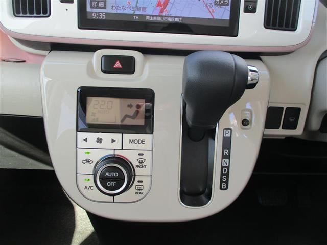 Gメイクアップ SAIII フルセグ メモリーナビ DVD再生 パノラマビューモニター 衝突被害軽減システム ETC 両側電動スライド LEDヘッドランプ ワンオーナー(17枚目)