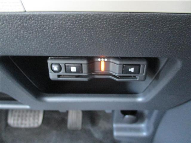 Gメイクアップ SAIII フルセグ メモリーナビ DVD再生 パノラマビューモニター 衝突被害軽減システム ETC 両側電動スライド LEDヘッドランプ ワンオーナー(20枚目)