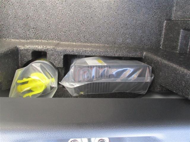 Gメイクアップ SAIII フルセグ メモリーナビ DVD再生 パノラマビューモニター 衝突被害軽減システム ETC 両側電動スライド LEDヘッドランプ ワンオーナー(32枚目)