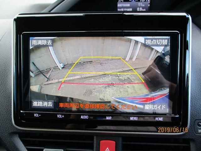 バックガイドモニターで駐車も簡単に!