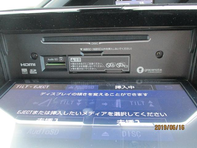 CD、DVD再生可能!