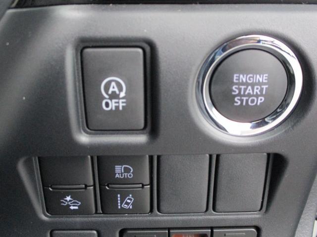 カッツトヨタセーフティーセンスC】、プッシュスタートスイッチ、ブレーキを踏んでスイッチを押すだけブルーのライトが点灯したら安全確認して発進♪