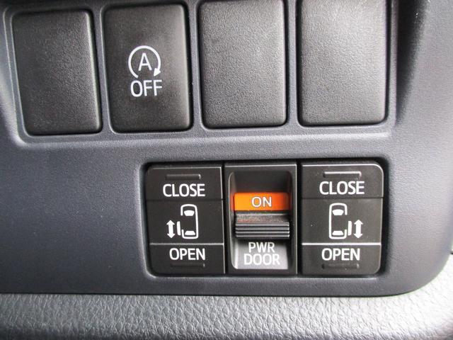 燃費の向上にアイドリングストップを装備、排ガスも気になりません♪車内から左右のスライドドアをスイッチひとつで開閉ができます。
