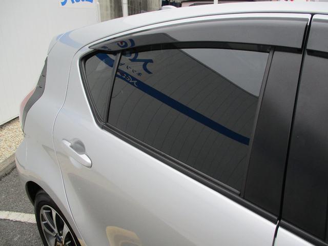 プライバシ-ガラス装備