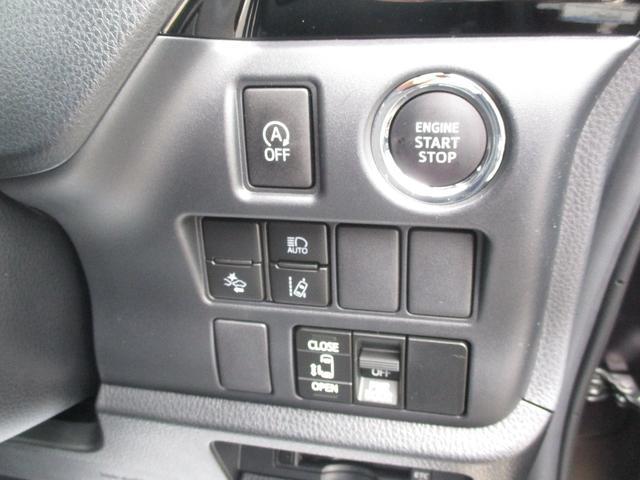ZS フルセグナビ バックモニター Toyotaセーフティセンス(20枚目)