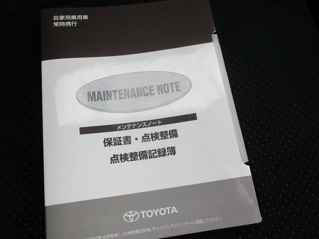 GTリミテッド ETC コーナーセンサー バックモニター(13枚目)
