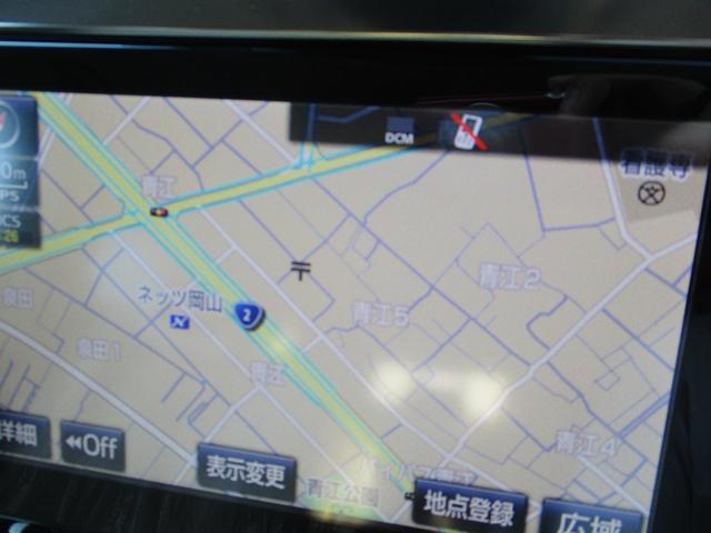 3.5V L ムーンルーフ メーカー装着ナビ 後席モニター 全方位モニター 登録済未使用車(6枚目)