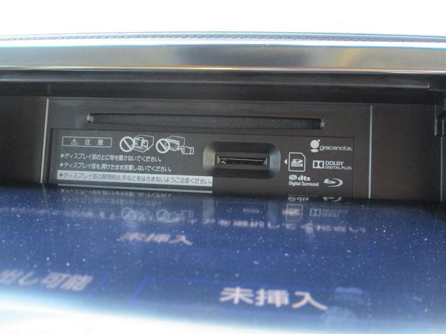 3.5V L ムーンルーフ メーカー装着ナビ 後席モニター 全方位モニター 登録済未使用車(7枚目)