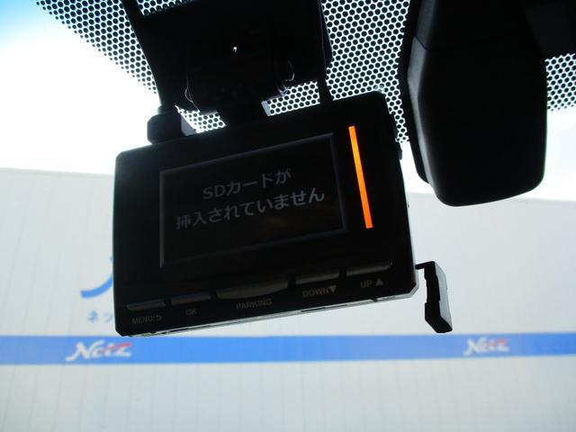 3.5V L ムーンルーフ メーカー装着ナビ 後席モニター 全方位モニター 登録済未使用車(12枚目)