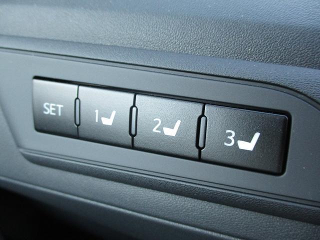 3.5V L ムーンルーフ メーカー装着ナビ 後席モニター 全方位モニター 登録済未使用車(18枚目)