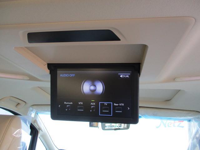 3.5V L ムーンルーフ メーカー装着ナビ 後席モニター 全方位モニター 登録済未使用車(21枚目)