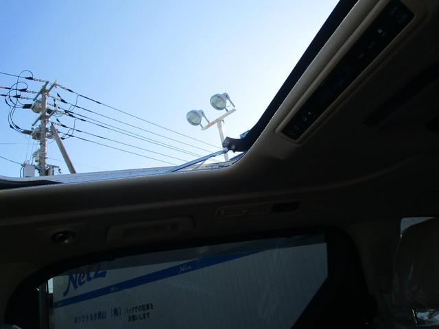 3.5V L ムーンルーフ メーカー装着ナビ 後席モニター 全方位モニター 登録済未使用車(22枚目)