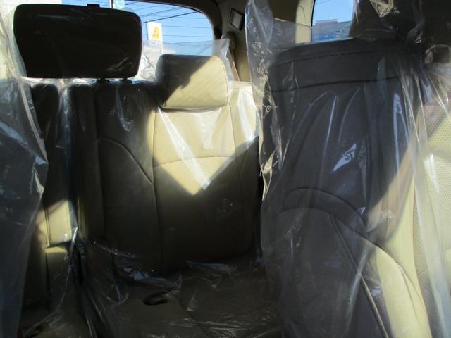 3.5V L ムーンルーフ メーカー装着ナビ 後席モニター 全方位モニター 登録済未使用車(23枚目)