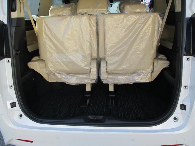 3.5V L ムーンルーフ メーカー装着ナビ 後席モニター 全方位モニター 登録済未使用車(24枚目)