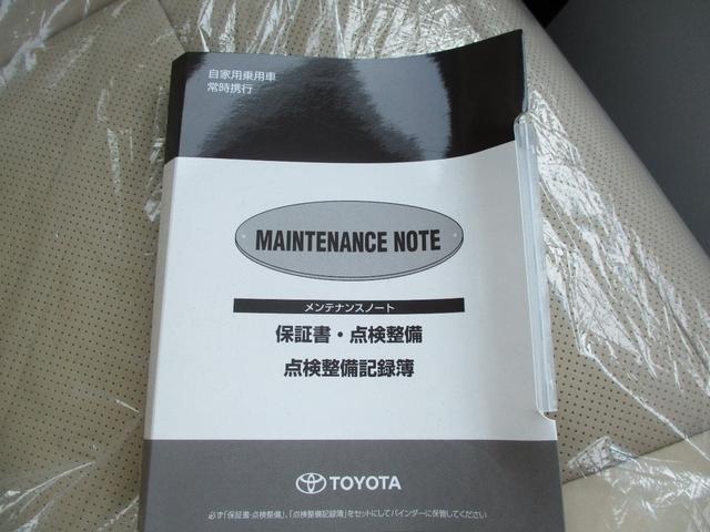 3.5V L ムーンルーフ メーカー装着ナビ 後席モニター 全方位モニター 登録済未使用車(30枚目)