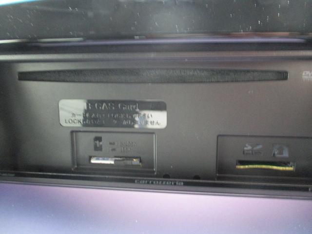 ブラック&ホワイトII フルセグナビ ETC HIDヘッドライト 片側電動スライドドア シートヒーター フルエアロ ワンオーナー(7枚目)