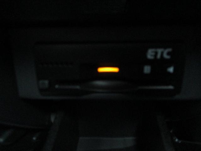 ブラック&ホワイトII フルセグナビ ETC HIDヘッドライト 片側電動スライドドア シートヒーター フルエアロ ワンオーナー(8枚目)