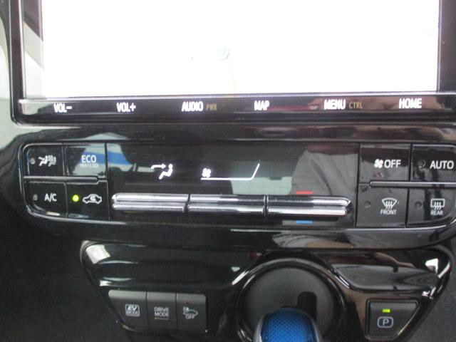 S 9型フルセグナビ バックカメラ ETC 前後ドラレコ LEDヘッドライト Toyotaセーフティセンス インテリジェントクリアランスソナー 当社レンタカ-アップ(15枚目)