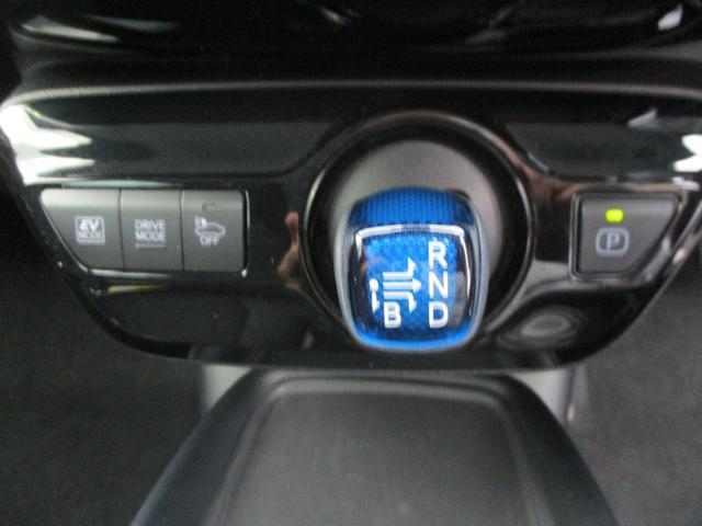 S 9型フルセグナビ バックカメラ ETC 前後ドラレコ LEDヘッドライト Toyotaセーフティセンス インテリジェントクリアランスソナー 当社レンタカ-アップ(16枚目)