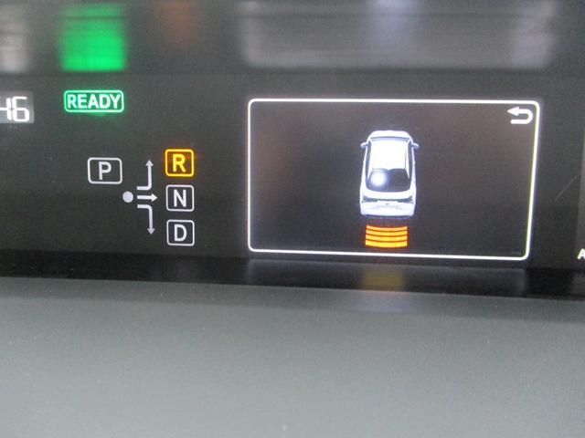 S 9型フルセグナビ バックカメラ ETC 前後ドラレコ LEDヘッドライト Toyotaセーフティセンス インテリジェントクリアランスソナー 当社レンタカ-アップ(17枚目)