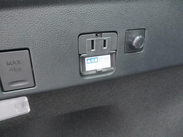 S 9型フルセグナビ バックカメラ ETC 前後ドラレコ LEDヘッドライト Toyotaセーフティセンス インテリジェントクリアランスソナー 当社レンタカ-アップ(28枚目)