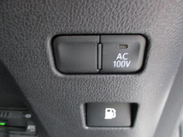 S 9型フルセグナビ バックカメラ ETC 前後ドラレコ LEDヘッドライト Toyotaセーフティセンス インテリジェントクリアランスソナー 当社レンタカ-アップ(29枚目)