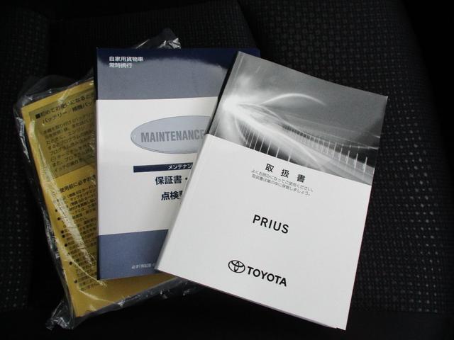 S 9型フルセグナビ バックカメラ ETC 前後ドラレコ LEDヘッドライト Toyotaセーフティセンス インテリジェントクリアランスソナー 当社レンタカ-アップ(31枚目)