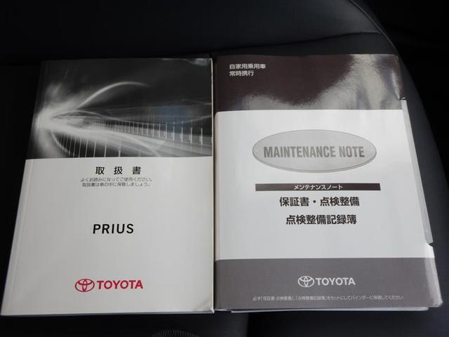Sツーリングセレクション フルセグ メモリーナビ DVD再生 バックカメラ 衝突被害軽減システム LEDヘッドランプ(19枚目)