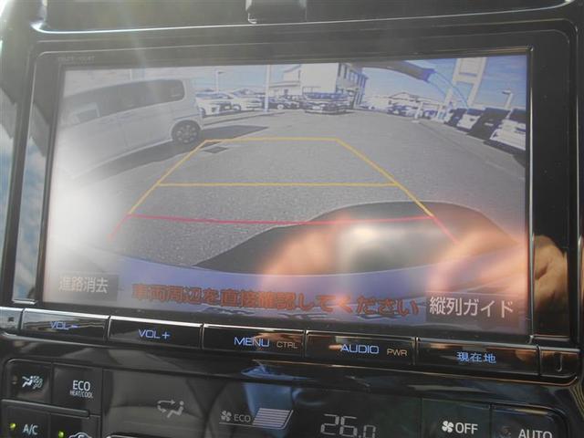 Aツーリングセレクション フルセグ メモリーナビ DVD再生 バックカメラ 衝突被害軽減システム ETC ドラレコ LEDヘッドランプ(9枚目)