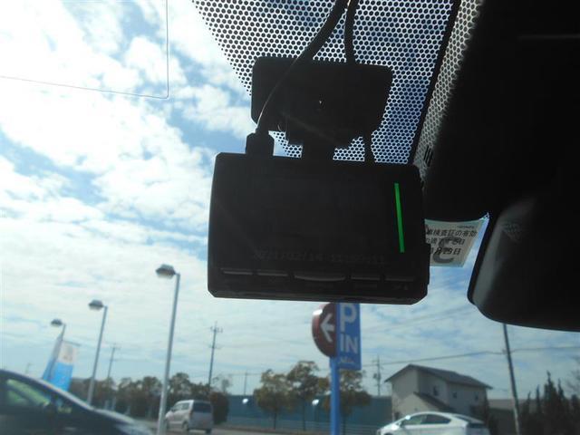 Aツーリングセレクション フルセグ メモリーナビ DVD再生 バックカメラ 衝突被害軽減システム ETC ドラレコ LEDヘッドランプ(13枚目)