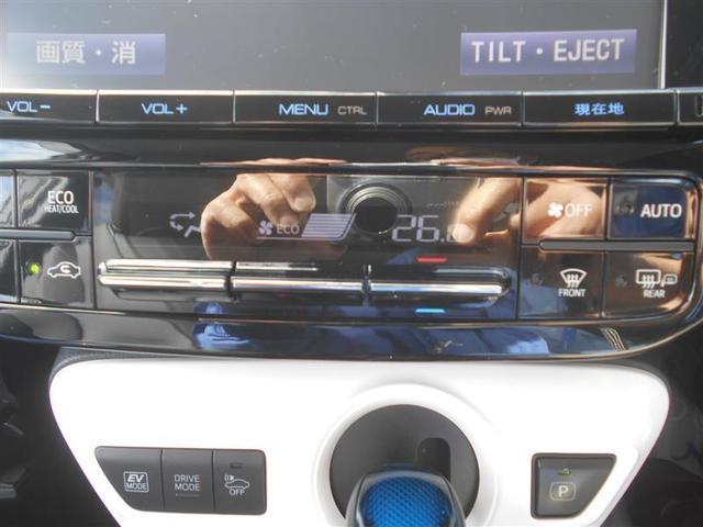 Aツーリングセレクション フルセグ メモリーナビ DVD再生 バックカメラ 衝突被害軽減システム ETC ドラレコ LEDヘッドランプ(14枚目)