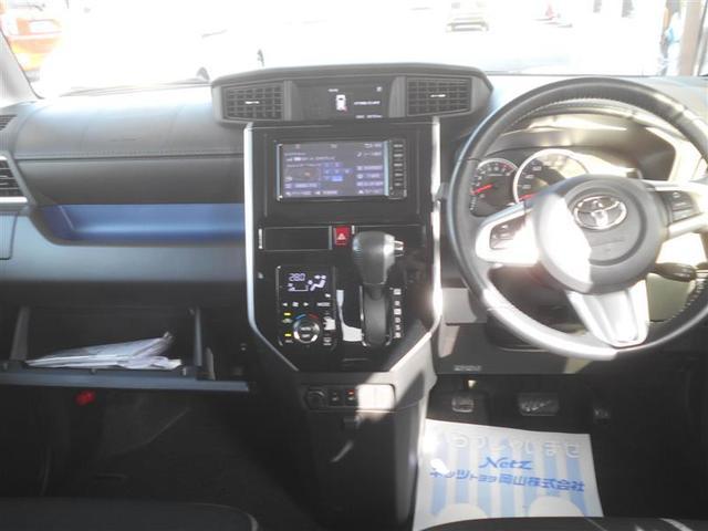 カスタムG S ワンセグ メモリーナビ バックカメラ 衝突被害軽減システム ETC 両側電動スライド LEDヘッドランプ アイドリングストップ(5枚目)