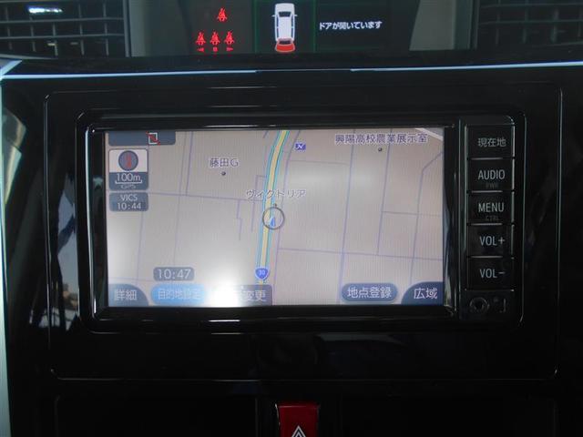 カスタムG S ワンセグ メモリーナビ バックカメラ 衝突被害軽減システム ETC 両側電動スライド LEDヘッドランプ アイドリングストップ(7枚目)