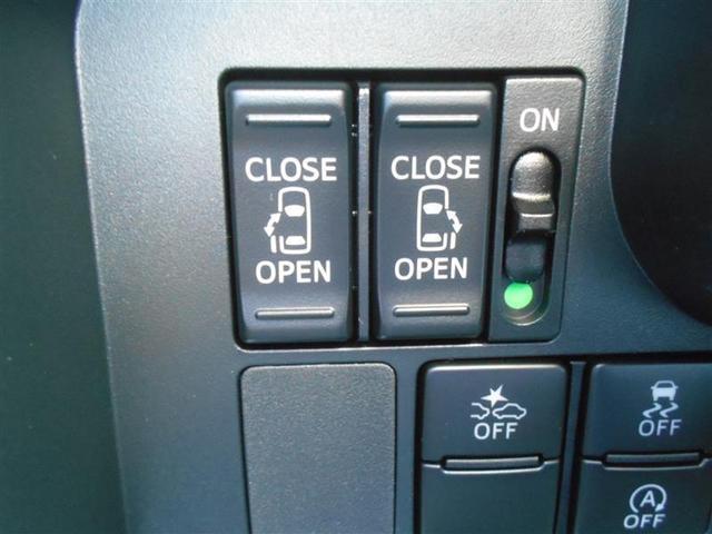 カスタムG S ワンセグ メモリーナビ バックカメラ 衝突被害軽減システム ETC 両側電動スライド LEDヘッドランプ アイドリングストップ(10枚目)