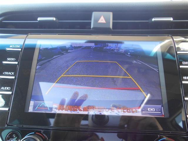 Gレザーパッケージ サンルーフ フルセグ メモリーナビ DVD再生 バックカメラ 衝突被害軽減システム ETC LEDヘッドランプ フルエアロ(12枚目)