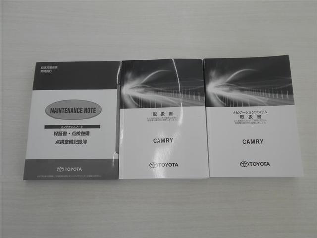 Gレザーパッケージ サンルーフ フルセグ メモリーナビ DVD再生 バックカメラ 衝突被害軽減システム ETC LEDヘッドランプ フルエアロ(20枚目)