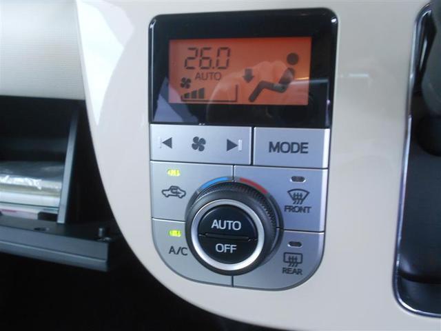 Gメイクアップ SAIII フルセグ メモリーナビ DVD再生 衝突被害軽減システム ETC 両側電動スライド LEDヘッドランプ アイドリングストップ(10枚目)