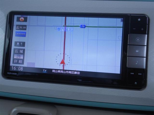 Gメイクアップ SAIII フルセグ メモリーナビ DVD再生 衝突被害軽減システム ETC 両側電動スライド LEDヘッドランプ アイドリングストップ(12枚目)