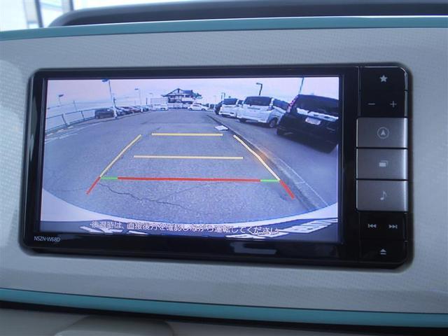Gメイクアップ SAIII フルセグ メモリーナビ DVD再生 衝突被害軽減システム ETC 両側電動スライド LEDヘッドランプ アイドリングストップ(13枚目)